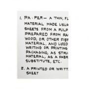 מחברת PAPER, לבן – פרונטלי