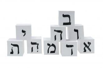 Hebrew Letters Memo