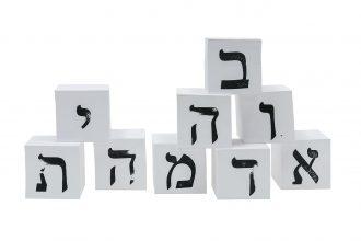 Letters memo cubes, Hebrew alphabet